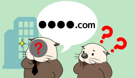 proxy@whoisprotectservice.comってどこのメールアドレス?ドメイン所有者に連絡できる?